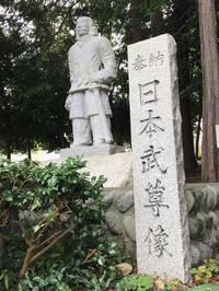 弓の稽古草薙神社秋季弓道大会 - ブリキの箱