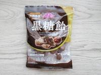 【TOPVALU】黒糖飴 - 池袋うまうま日記。