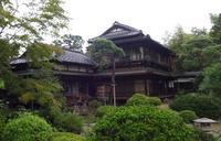 寄居町に最高の鮎料理の店 - 昭和薬局ブログ
