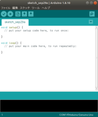 Arduino IDE(Ver1.8.10) をLinux(Ubuntu18.04LTS)にインストール - 埼玉の空より