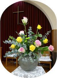 2019年9月29日保護者礼拝・特別礼拝聖書 - 日本ナザレン教団 尾山台教会