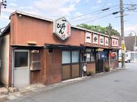 一升びん 平生町店@三重県松坂市 - atsushisaito.blog