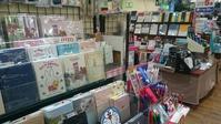 来年の手帳 - Tea's room  あっと Japan