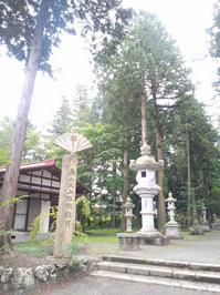 富士山麓 浅間神社めぐり2 - OL食べ歩き☆DiaryⅡ