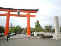 富士山麓 浅間神社めぐり3 - OL食べ歩き☆DiaryⅡ