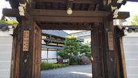 2019.09.19萩を求めて京さんぽ~大聖寺 - 京さんぽ