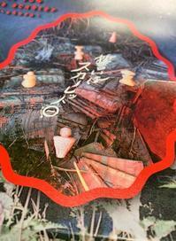 劇団どくんご公演 - 好きが・いっぱい貼り絵「ペーパーコラージュ作家」*浮嵯「うさ」のブログ