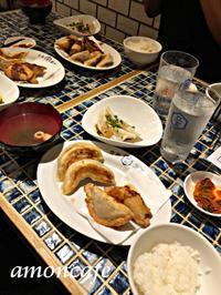 餃子部 - amoncafe