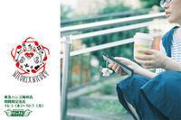 10/3(木)〜10/7(月)は、東急ハンズ梅田店11階に出店します! - 職人的雑貨研究所