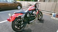 最強のバイクカバー - 883R-GOGO!