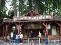 バンクーバー「キャピラノ吊り橋」と「グランビルアイランド」⑥ - Coucou a table!      クク アターブル!