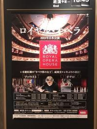 英国ロイヤルオペラ ファウスト - noriさんのひまつぶ誌