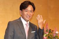 城島リーダーの結婚は、驚きました。 - 鈴木洋平オフシャルブログ