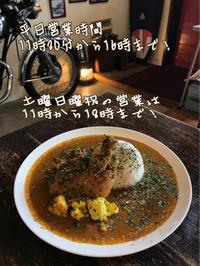 いつもお問い合わせありがとうございます!! - 阿蘇西原村カレー専門店 chang- PLANT ~style zero~