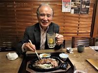 藤田八束博士の新型コロナ対策、新型コロナコロナに過剰に反応して世界恐慌に? 日本人の知恵で新たな克服方法を開発できる・・・その方法とは - 藤田八束の日記