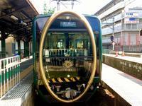 出町柳駅にて叡山電車『ひえい』と 『メープルグリーンきらら』を見る!  *夏休み京都鉄道旅⑦* - 子どもと暮らしと鉄道と