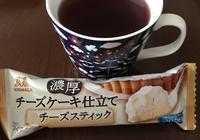終わらない夏☆オヤツはMorinaga チーズスティック♪ - よく飲むオバチャン☆本日のメニュー