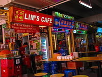 Lim's Cafe チャイナタウンでビールが安い店! - よく飲むオバチャン☆本日のメニュー