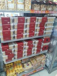 台中駅のコンビニを見ていたら新幹線に乗り遅れました~。 - メイフェの幸せ&美味しいいっぱい~in 台湾