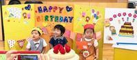 9月生まれの誕生会 - NPO法人みらいっこ公式サイト