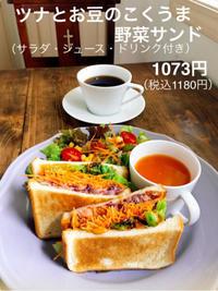 新メニュー - Cafe Myrtille