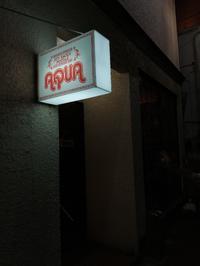 記憶にございません。。『AQUA』で〆たんですね - 三毛猫酒場で朝から酎ハイ。。