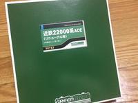 【在籍車両】近鉄-GM近畿日本鉄道22000系ACE(リニューアル車)4両編成セット - げ~じN