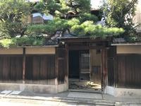 真夏の大阪・京都旅11. ギャラリー日日にて素敵な木のお椀を買う - マイ☆ライフスタイル