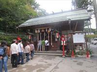 伊香保神社にて御朱印を頂いて参りましたぁ☆☆☆ - 占い師 鈴木あろはのブログ