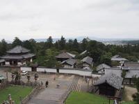 秋の奈良を散歩しました。(7)東大寺 (完) - ご無沙汰写真館