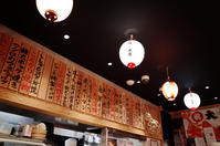 日本海 -30 - Camellia-shige Gallery 2