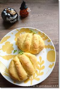 【HALLOWEEN】簡単だけど不細工すぎる南瓜パン!とトイトレが。。。 - 素敵な日々ログ+ la vie quotidienne +