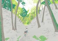 ホームページ/My website - たなかきょおこ-旅する絵描きの絵日記/Kyoko Tanaka Illustrated Diary