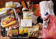 宮崎からの救援物資もといお誕生日便♪ - Kyoko's Backyard ~アメリカで田舎暮らし~