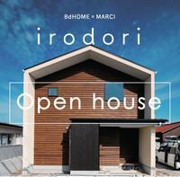 irodori完成見学会 - Bd-home style