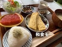 和食モー始まりまひたそしてカーデは着々と♪ - 新生・gogoワテは行く!