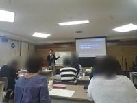第4回特別支援教育・教え方セミナー - TOSS北海道教師力向上活動記録集