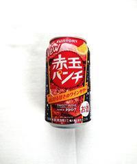 赤玉パンチとアーモンド&カシューナッツ - disnote