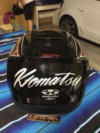 ヘルメットへのレタリング料金 - Sankon Signs