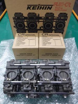 ZRX1100 コンさん号、新たなる武装。・・・その4 -
