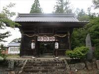 世界最古のピラミッド!?長野県松代皆神山に鎮座している皆神神社へGO☆☆☆ - 占い師 鈴木あろはのブログ