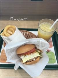 久々『モスバーガー』@大阪/北浜 - Bon appetit!