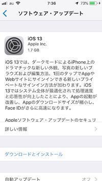 大丈夫か? iOS 13? - I rav,Mac!'21