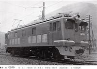 客車暖房が電気による方法が検討された頃中編 - 鉄道ジャーナリスト blackcatの鉄道技術昔話