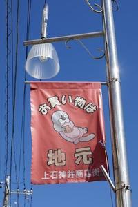 上石神井商店街 南大通り - Fire and forget