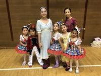 渋谷区洋舞連盟チャリティー公演 - あっこのティアラ日記/ 佐野明子バレエ教室のブログ