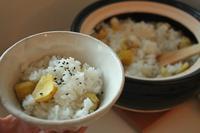 栗ご飯 - はぐくむキッチン