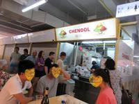 Old Amoy Chendol シメのチェンドルがまた大盛りで…(;'∀') - よく飲むオバチャン☆本日のメニュー