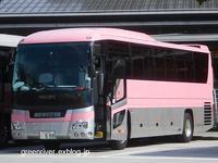 大阪国際観光なにわ202え888 - 注文の多い、撮影者のBLOG