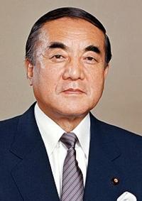 中曽根元首相との思い出 - 佐藤勇太のブログ